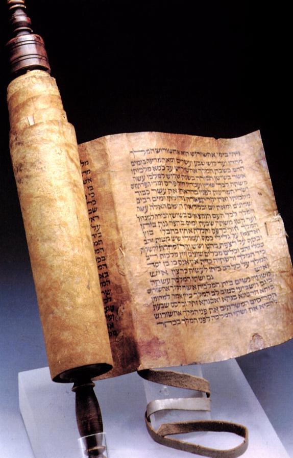 rotolo di papiro-1